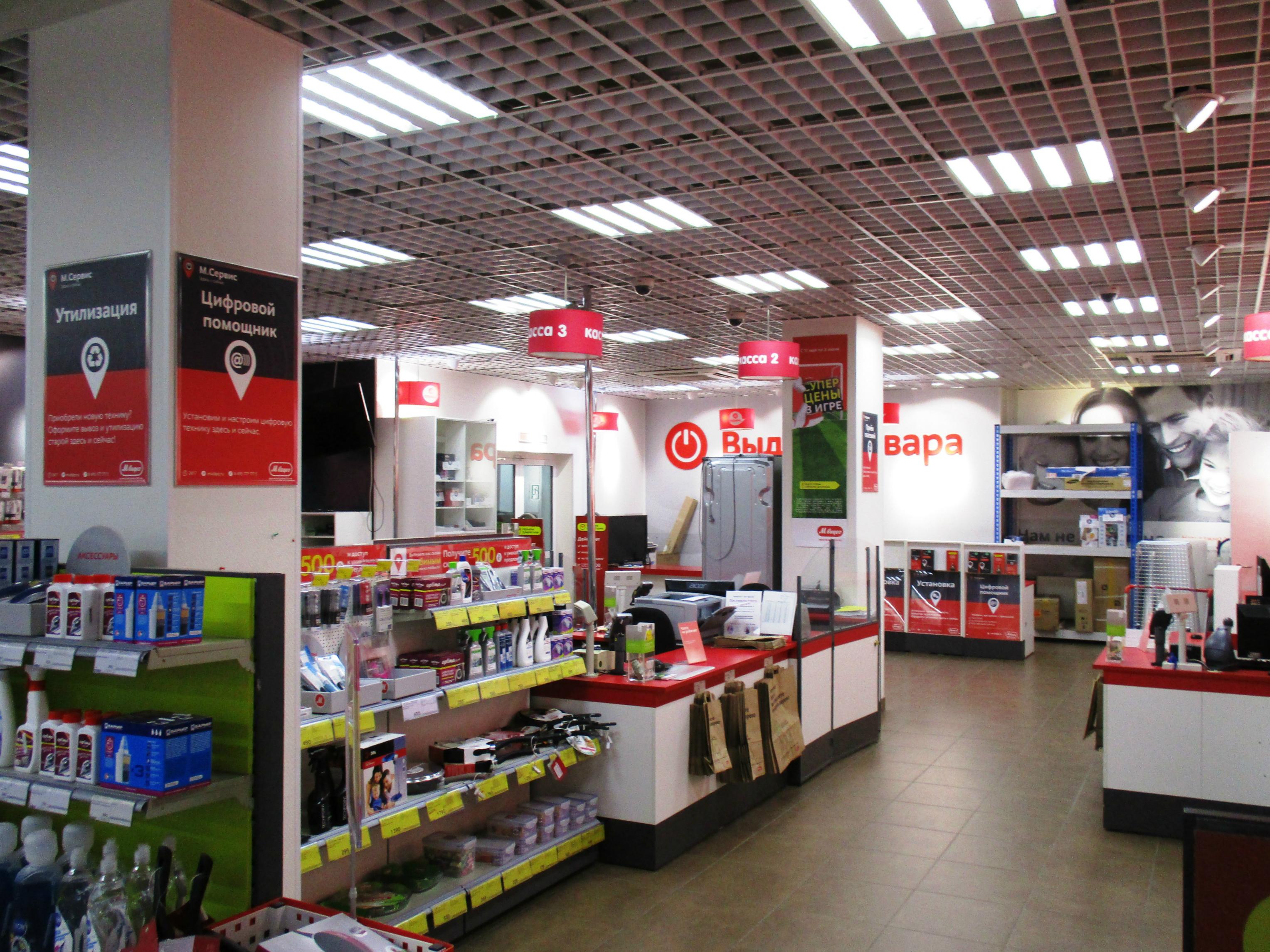 7c5b5ce86129 Лампас  Выполненные работы по освещению  Магазины
